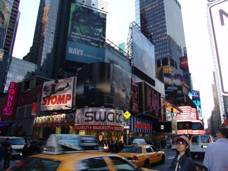 New York 247